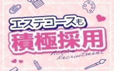 イエスグループ レッスンワン松山校のお店のロゴ・ホームページのイメージなど