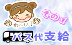 元祖ぽっちゃりアロマ博多本店のお店のロゴ・ホームページのイメージなど