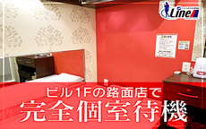 イエスグループ ライン松山店のお店のロゴ・ホームページのイメージなど