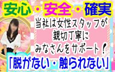 レンタル彼女のお店のロゴ・ホームページのイメージなど