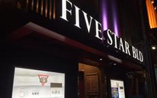 イエスグループ TSUBAKI(ツバキ)松山店の店内・待機室・店外写真など