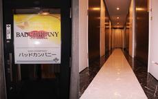 イエスグループ バッドカンパニー 松山店の店内・待機室・店外写真など
