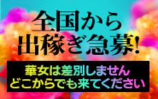 イエスグループ 華女松山店のお店のロゴ・ホームページのイメージなど