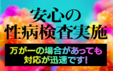 イエスグループ 華女松山店のLINE応募・その他(仕事のイメージなど)