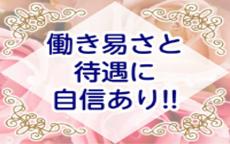 シュプールのLINE応募・その他(仕事のイメージなど)
