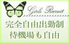 新宿オナクラ学院のお店のロゴ・ホームページのイメージなど