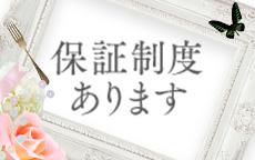 Club BLENDA難波店のお店のロゴ・ホームページのイメージなど
