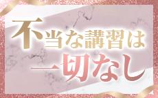 club BLENDA 梅田北店のお店のロゴ・ホームページのイメージなど