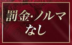 クラブ マリアのLINE応募・その他(仕事のイメージなど)