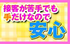 かりんと赤坂のお店のロゴ・ホームページのイメージなど