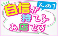 ちょい!ぽちゃ萌っ娘倶楽部池袋店のお店のロゴ・ホームページのイメージなど