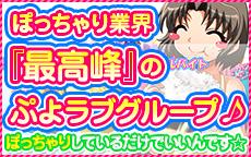 ぷよラブ れぼりゅ~しょんのお店のロゴ・ホームページのイメージなど