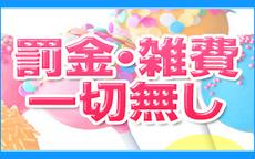 ぷよラブのお店のロゴ・ホームページのイメージなど