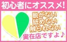 横浜JKプレイのお店のロゴ・ホームページのイメージなど