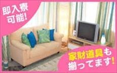 横浜JKプレイの店内・待機室・店外写真など