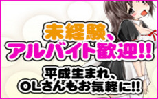 ぽちゃガール7のお店のロゴ・ホームページのイメージなど