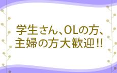 Gokurakuのお店のロゴ・ホームページのイメージなど