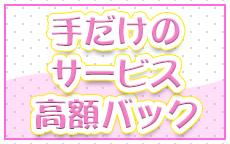 ゴールドハンズ神田店のLINE応募・その他(仕事のイメージなど)