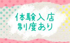 サンキューグループのLINE応募・その他(仕事のイメージなど)