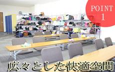 虹色メロンパイ横浜店の店内・待機室・店外写真など