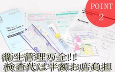 虹色メロンパイ横浜店のお店のロゴ・ホームページのイメージなど