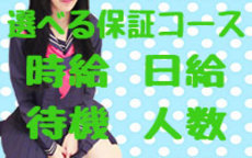 アーバン少女ABCのお店のロゴ・ホームページのイメージなど
