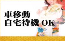 和心のお店のロゴ・ホームページのイメージなど