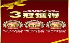 BBW 西川口店のお店のロゴ・ホームページのイメージなど