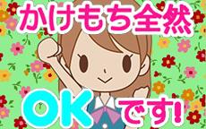 大阪OL物語のお店のロゴ・ホームページのイメージなど