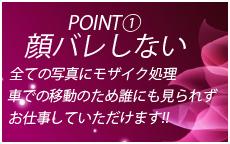 大阪出張密着エステ流儀30sのお店のロゴ・ホームページのイメージなど
