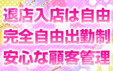 明石神戸デリヘル 素人宅急便のお店のロゴ・ホームページのイメージなど