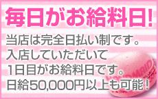 ハンドメイド 日本橋店のお店のロゴ・ホームページのイメージなど