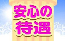 Only youのLINE応募・その他(仕事のイメージなど)