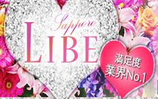 ニューハーフヘルス LIBE札幌のお店のロゴ・ホームページのイメージなど
