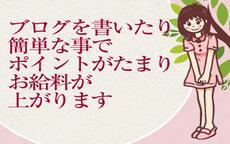 癒し家のお店のロゴ・ホームページのイメージなど