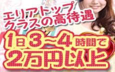 ABC倶楽部のLINE応募・その他(仕事のイメージなど)