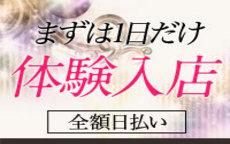 奥様物語のお店のロゴ・ホームページのイメージなど