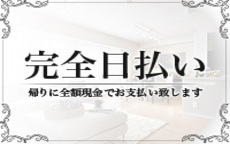 迷宮の人妻のLINE応募・その他(仕事のイメージなど)