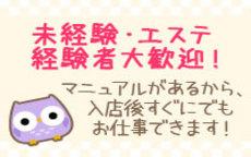 性感エステ マッサージュ京都のお店のロゴ・ホームページのイメージなど