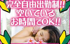 人妻リンパ倶楽部のLINE応募・その他(仕事のイメージなど)
