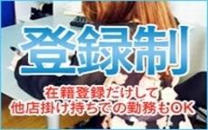 CLUB LUCEのLINE応募・その他(仕事のイメージなど)