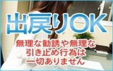 CLUB LUCEのお店のロゴ・ホームページのイメージなど