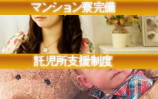 かわいい熟女おいしい人妻 池袋店のお店のロゴ・ホームページのイメージなど
