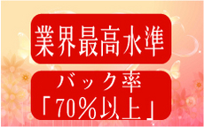仮面武道館のLINE応募・その他(仕事のイメージなど)