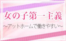 Sweet Kiss(スウィートキッス)のLINE応募・その他(仕事のイメージなど)