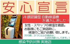借金妻 京橋店のお店のロゴ・ホームページのイメージなど