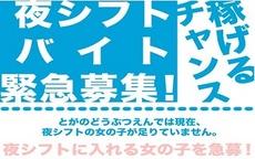 兎我野どうぶつ園のお店のロゴ・ホームページのイメージなど