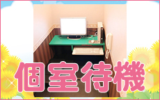 爆乳・肉食系・ぽちゃカワイイ専門店のLINE応募・その他(仕事のイメージなど)