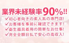 BUBBLE(バブル)のLINE応募・その他(仕事のイメージなど)
