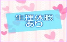 福岡堂のLINE応募・その他(仕事のイメージなど)